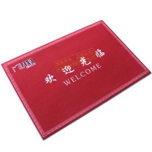 disposable absorbent floor mat, martial arts floor mat, laminated rubber floor mat Manufactures