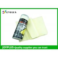 China JOYPLUS Microfiber Car Cleaning Cloth Car Wash Chamois Customized Color / Size on sale