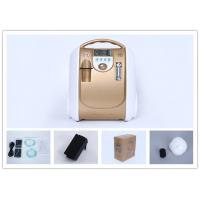 High Altitude Travel Olive Oxygen Concentrator Low Oxygen Purity Alarm Longer Life Span Manufactures
