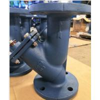 "Buy cheap High quality"" Y"" Strainer for waterflow industry-heavy type DN40-DN300 from wholesalers"