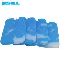 150G Food Grade Bento Ice Lunch Chillers Ultra Thin Ice Packs For Kids Manufactures