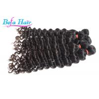 100% Virgin Peruvian Deep Wave Human Hair Weave White / Cherry Red Hair Extensions Manufactures