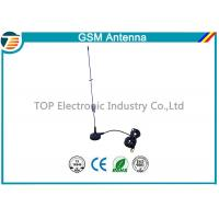 Waterproof High Gain GSM GPRS Antenna 3G Modem External Antenna Manufactures