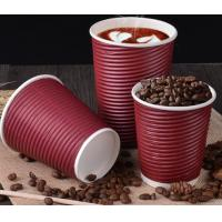 Hot Sale 8 Ounce/250ml Double Wall Paper Cup base varnish paper cup with ripple wall  For Hot Drink/Coffee Manufactures