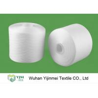 2/60S Plastic Cone Spun Type High Tenacity Bright Virgin Polyester Yarn High Twist For Sewing Thread Manufactures