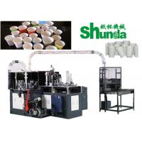 Ultrasonic Sealing Ice Cream Cup Making Machine With High Speed Manufactures