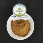 Lower Blood Pressure Skin Care White Peony Root Extract Powder peony root extract skin Manufactures