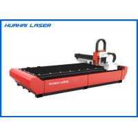 500W Fiber Laser Cutting Machine For Metal Tube / Plate Good Precision Manufactures