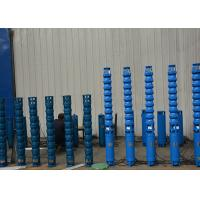 Buy cheap 30kw 40hp 7 8 10 Inch Borehole Water Deep Well Submersible Pump from wholesalers