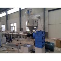 PERT Cool and Hot Water Plastic Pipe Extrusion Machine Single Screw Manufactures