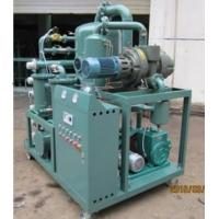 ZYD SERIES  High Efficient Double-stage Vacuum Oil Purifier Manufactures