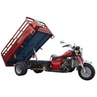 Gas Three Wheel Cargo Motorcycle 250cc Water Coolingn Engine 167MM Steel Wheel Manufactures