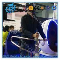 China Virtual Reality 9d VR Cinema standing 9D vr Manufactures