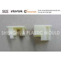 3D Prototype Injection Molding , Prototype Tooling And Manufacturing Small Plastic End Caps Manufactures
