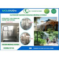 Stainless Steel Outdoor High Pressure Water System With Anti Drop Cooling Fog Nozzle Manufactures