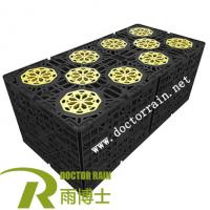 Soakaway Crate Geocellular Attenuation Tank 200L Underground Rainwater Modular Tank For Rainwater Harvesting System