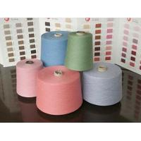 China 100% 40s/2 yarn mill spinning cotton on sale