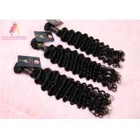 Cuticle Aligned No Smell Virgin Indian Hair / Malaysian Hair Bundles Manufactures