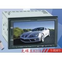 China Car DVD CAR CD  player with gps on sale