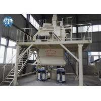 Semi Automatic Dry Mortar Mixer Machine 12 Months Manufactures