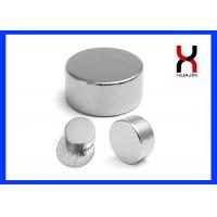 Neodymium Rare Earth NdFeB Disc Magnet High Resistance To Demagnetization Manufactures