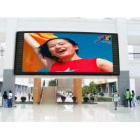 SMD Video Full Color Led Panel Display P8 Energy Saving Video Wall Screens Manufactures