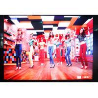 China P4 Indoor Advertising EMC Led Display Untuk Rental, Penumpukan Dan Instalasi Tetap wholesale