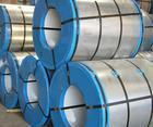 Stainless Steel Circle (201/410/304) Manufactures