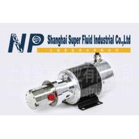 China Compact Mini Booster Pump With AC DC Variable Frequency Speed Regulation on sale