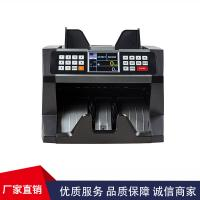 China FRONT LOADING COUNTING MACHINE with UV+MG DETECTION heavy-duty banknote counter on sale