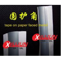 Buy cheap Tape on Paper Face Metal from wholesalers
