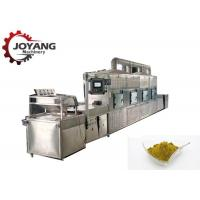 Cumin Drying And Sterilization Industrial Microwave Equipment PLC Control System Manufactures