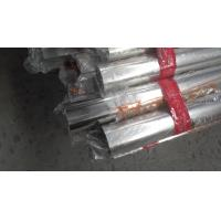 Custom Seamless Welded Round Metal 304 Stainless Steel Tube OD 9.5mm - 1000mm Manufactures