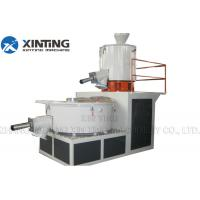 PVC Powder Plastic Mixer Machine High Capacity For Plastic Pipe Production Line Manufactures