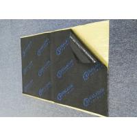 Acoustic Foam Soundproof Mat Strong Adhesive 7mm Black Rubber Foam Logo Printed Manufactures