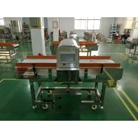 New metal detector (touch screen, support USB,plastic chain belt) for food product or packed product Manufactures