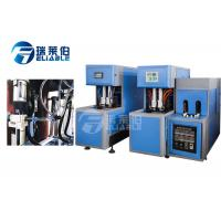 Safety Plastic Bottle Blowing Machine 175 * 67 * 186 Cm 0.1 L - 5 L Volume Manufactures