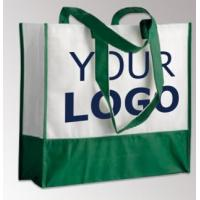 China Promotional Shopping Bag China Custom Laminated Non Woven Bags on sale