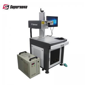 355nm UV Laser Marking Marking Machine For FPC Borad UV Laser Marker Manufactures