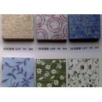 Fireproof Texture Decorative Acoustic Wall Panels For KTV , Studio BD NEW PATTERN Manufactures