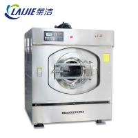 Low Noise Automatic Industrial Washing Machine For Clothes Low Shake Manufactures