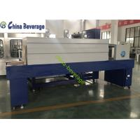 Film Wrapper Commercial Shrink Wrap Machine For Bottle Carbonated Drink Production Line Manufactures