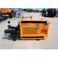 underground pipe laying horizontal directional drilling equipment separate structure Manufactures