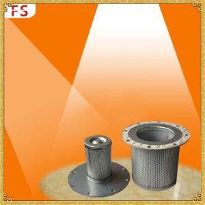 Hot sale Screw Air Compressor Oil Separator Manufactures