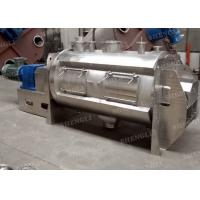 China Food Powder Ploughshear Mixer / Hot Rubber Mixer With Heating And Cooling Auxiliary on sale