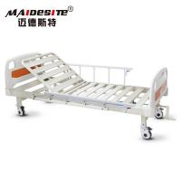 One Function Back Rest Hospital Patient Bed , Manual Adjustable Bed MD-M22 Manufactures