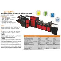 Automatic Multifunctional Non Woven Box Bag Making Machine with Auto Handle