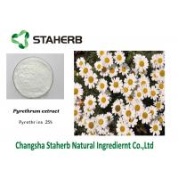 Pyrethrum Extract / Concentrated Plant Extract 10% - 40% Purity CAS NO 8003-34-7 Manufactures