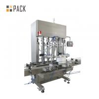 China Piston Body Spray Filling Machine High Density Liquid Cosmetic Packaging Equipment on sale
