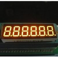 9.2mm Common Cathode 7 Segment Led Display 6 Digit For Instrument Panel Indicator Manufactures